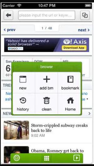 Video Downloader Pro built-in