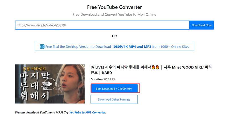 Vlive Video Download