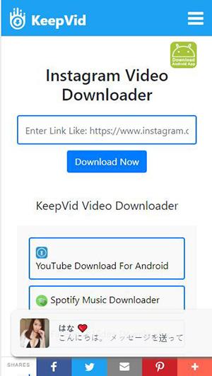 instagram video downloader keepvid