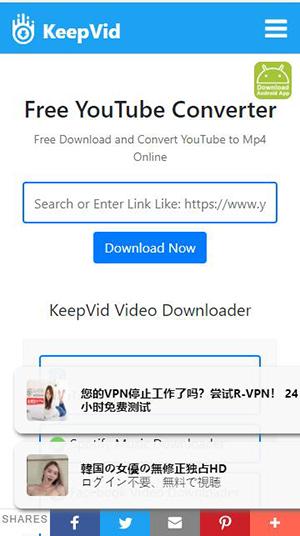 keepvidpro downloader